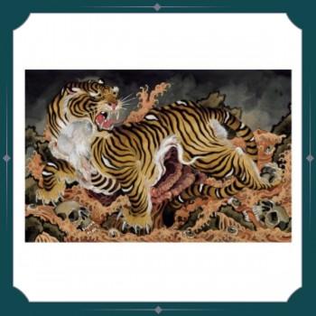 Alix Gé - Print - Tigre ecorché